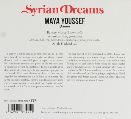 Syrian dreams