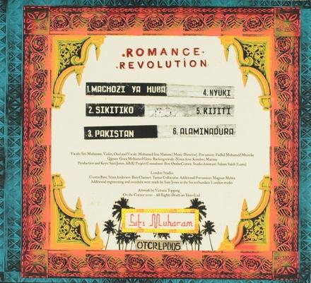 Siti of Unguja : Romance revolution on Zanzibar