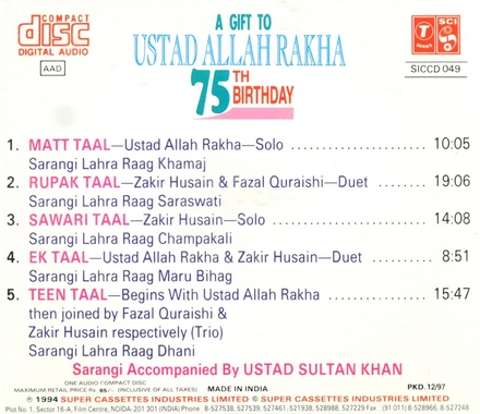 A gift to Ustad Allah Rakha : 75th birthday