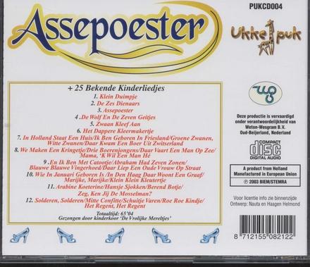 Assepoester + 25 bekende kinderliedjes