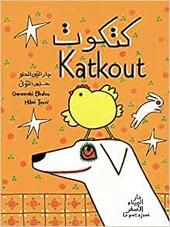 Katkout [Arabisch-Franse versie]