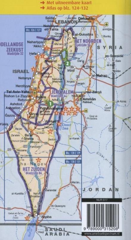 Israël