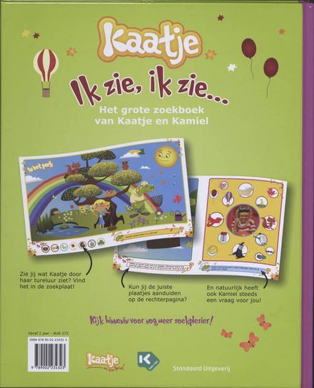 Ik zie, ik zie... : het grote zoekboek van Kaatje en Kamiel