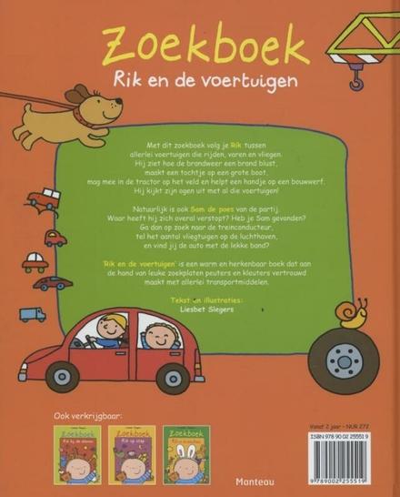 Rik en de voertuigen
