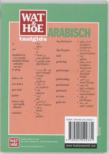Arabisch : Egypte