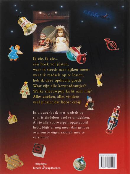 Ik zie, ik zie... een boek vol kerst