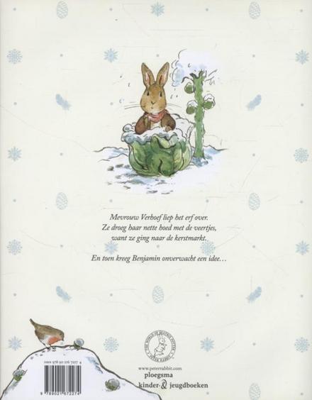 Het kerstverhaal van Pieter Konijn