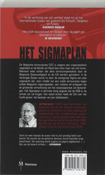Het Sigmaplan