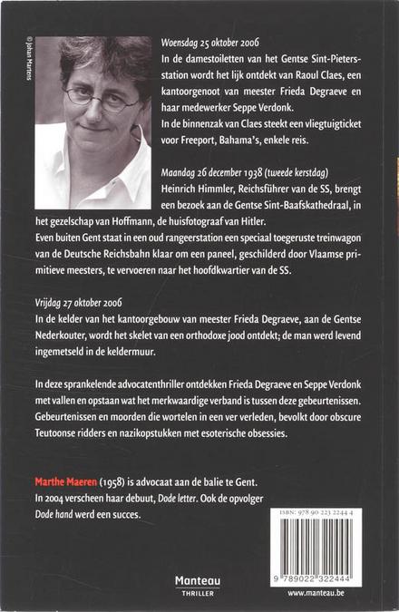De erfenis van Himmler : een advocatenthriller