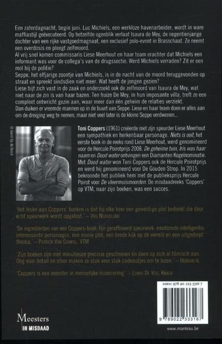 In naam van de vader : een Liese Meerhout-thriller