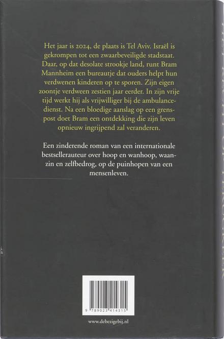 Het recht op terugkeer : roman