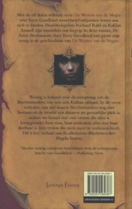 De eerste biechtmoeder : de legende van Magda Searus