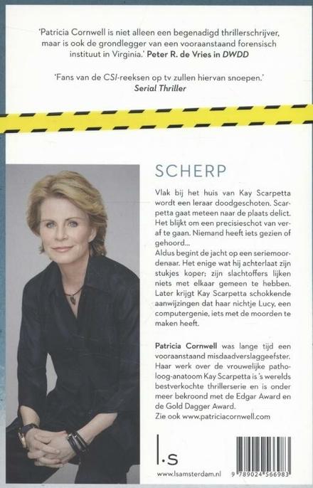 Scherp