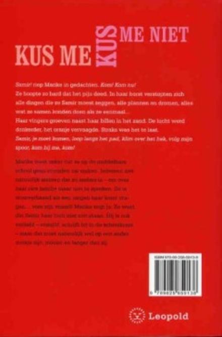 Kus me kus me niet