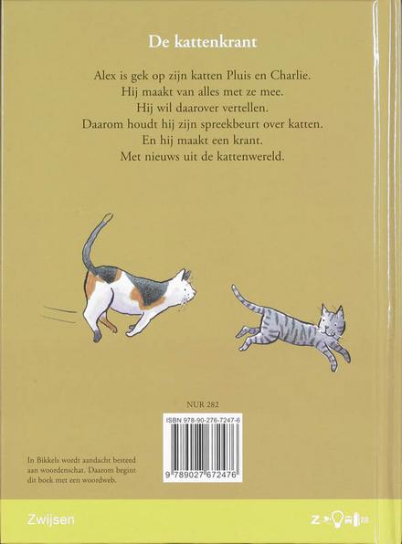 De kattenkrant