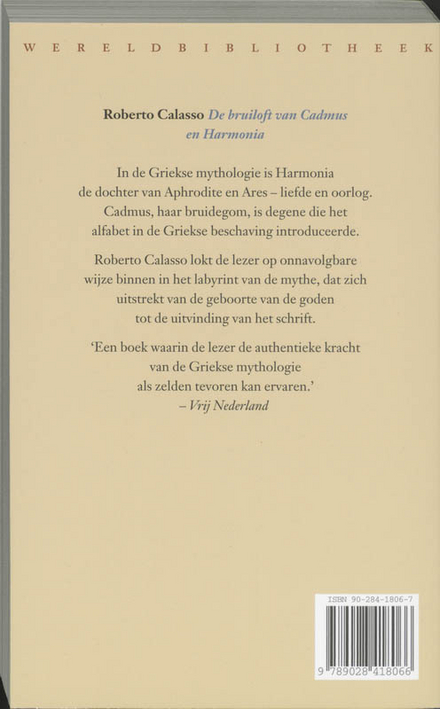 De bruiloft van Cadmus en Harmonia