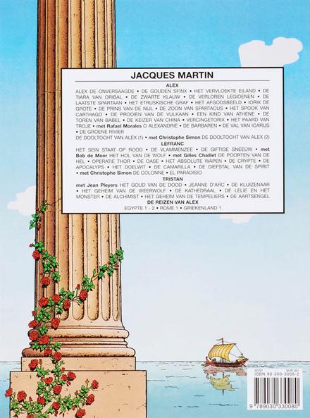 Het Etruskische graf