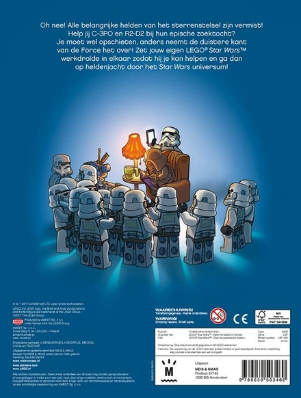 Zoek de galactische helden : een zoek- en vindboek