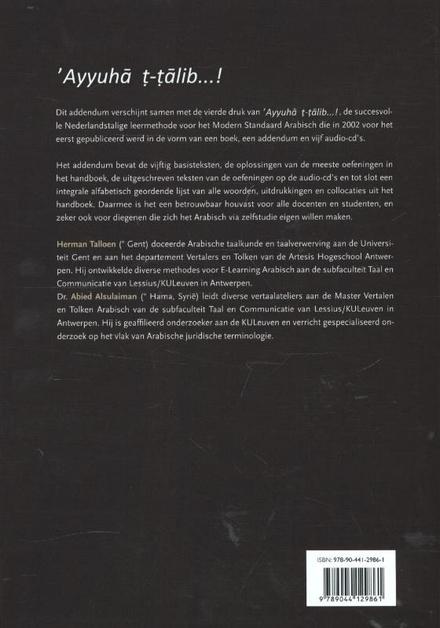 'Ayyuha t-talib ... ! : handboek voor het modern standaard Arabisch : CD-teksten, oplossingenboek, geïntegreerde w...
