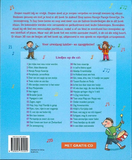 De allerleukste kinderliedjes