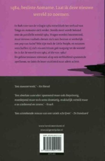 1q84 : [qutienvierentachtig]. Boek twee, Juli-september