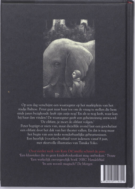 Het verhaal van de olifant en de goochelaar, of Hoe Peter zijn zusje terugvond