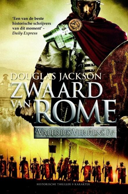 Zwaard van Rome