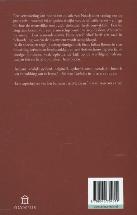 Een geschiedenis van de wereld in 10 1/2 hoofdstuk