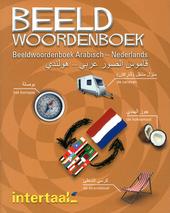 Beeldwoordenboek Arabisch-Nederlands