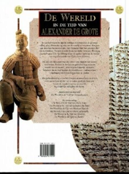 De wereld in de tijd van Alexander de Grote