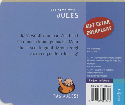 Een kroon voor Jules