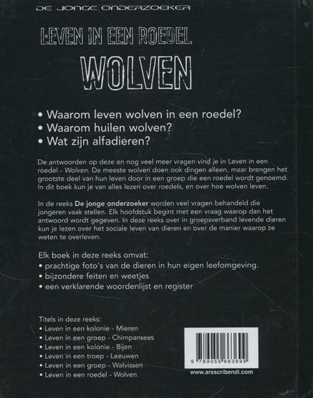 Leven in een roedel : wolven