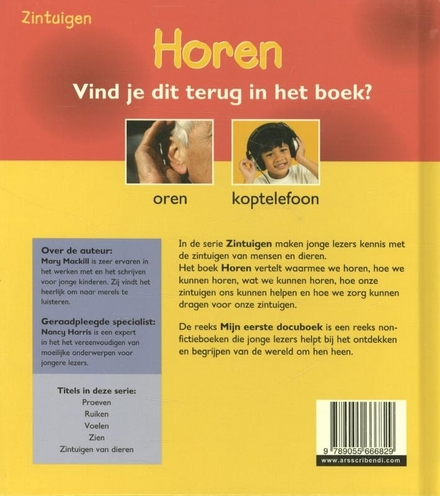 Horen