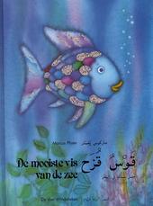 De mooiste vis van de zee [Nederlands-Arabische versie]