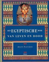 Het Egyptische boek van leven en dood
