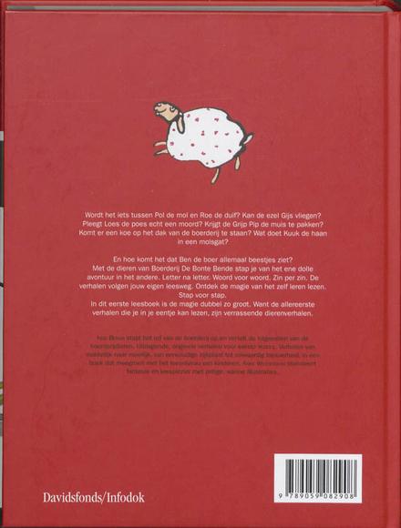 Mijn eerste dierengroeiboek : ik lees het zelf! : Boerderij De Bonte Bende