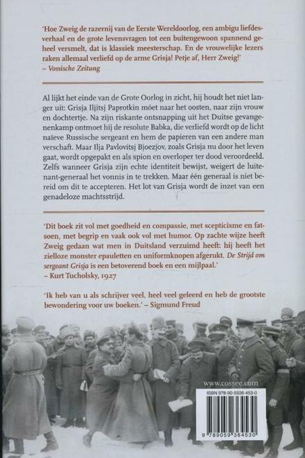 De strijd om sergeant Grisja : roman