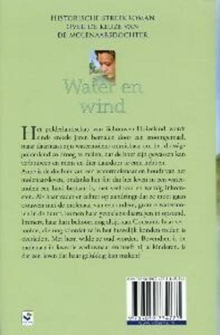 Water en wind