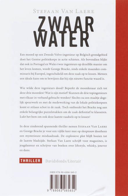 Zwaar water