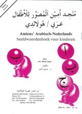 Amiens' Arabisch-Nederlands beeldwoordenboek voor kinderen