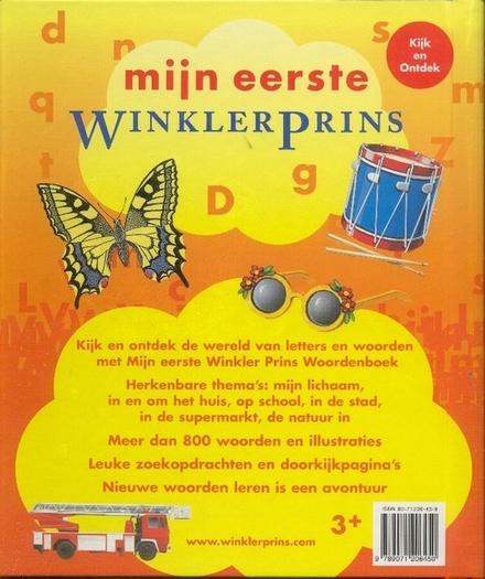 Mijn eerste Winkler Prins woordenboek