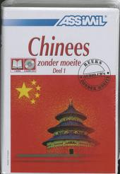 Chinees zonder moeite. Deel 1