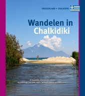 Wandelen in Chalkidiki