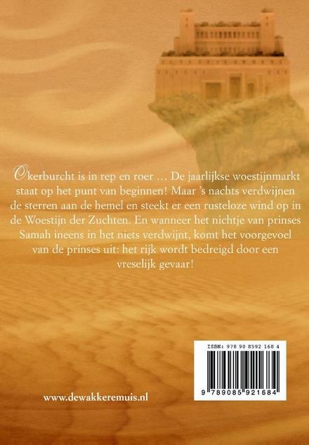 De woestijnprinses