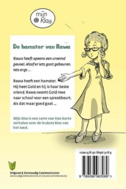 De hamster van Rawa