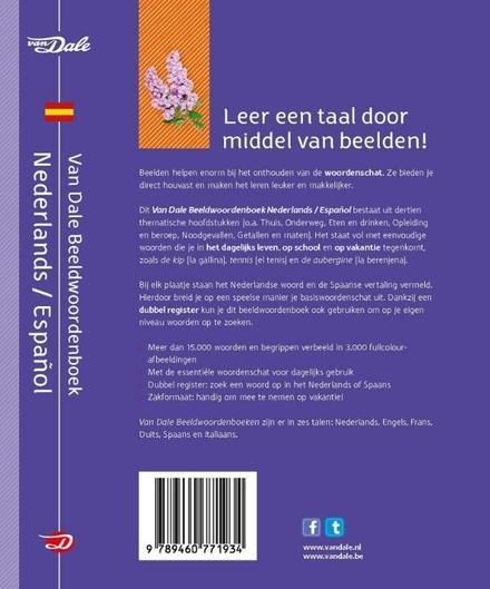 Van Dale beeldwoordenboek Nederlands-Español