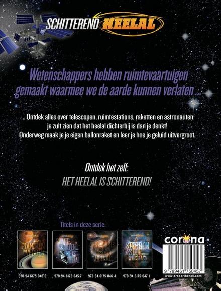 Ruimteschepen en de reis door het heelal