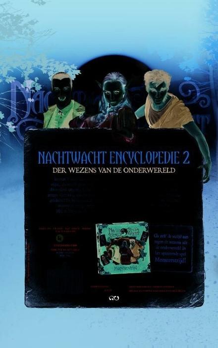 Nachtwacht : encyclopedie der wezens van de onderwereld. 2, Vega's verhaal gaat verder