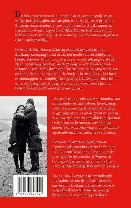 Kroongetuige : een ooggetuigenverslag uit de hel van de Chinese concentratiekampen
