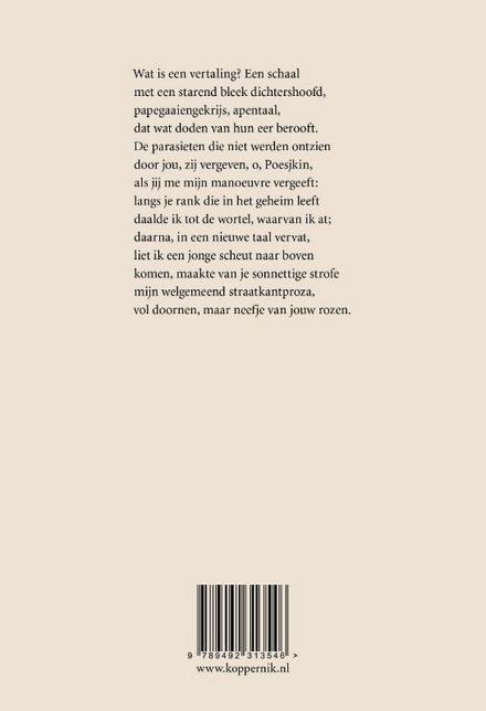 Verzamelde gedichten